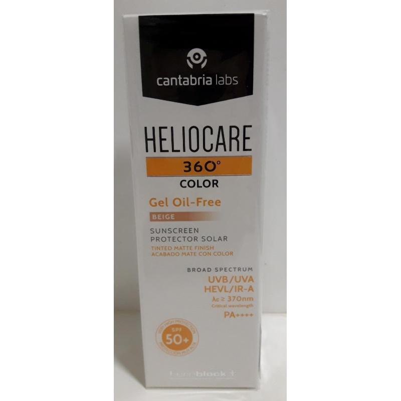Heliocare 360 SPF50+ Gel Oil Free Color Beige 50ml