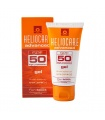 Heliocare Advance Gel SPF50+ 50ml